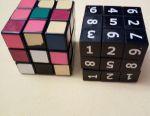 Cubul lui Rubik