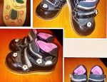 Ботинки мими ортопедия 21 размер