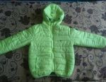 Jacket in excellent condition