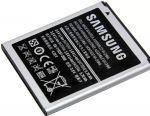 Μπαταρία για τον ασημί γαλαξία GT-i8160 της Samsung 2