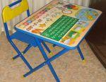 Σχολικά γραφεία για παιδιά νέα