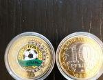 FC Kuban'ın madeni parası