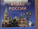 Russian Atlas filing degostini