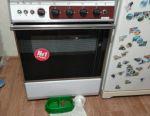 Gas stove model 1457. Belarus
