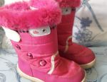 Χειμερινό μέγεθος μπότες 28