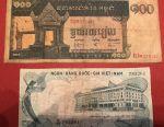 Σετ νομισμάτων και σημειώσεων Βιετνάμ