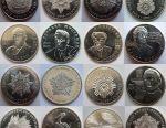 Commemorative coins of Kazakhstan