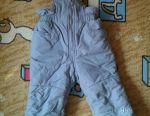 Winter costume Kiko