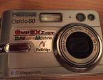 Ψηφιακή φωτογραφική μηχανή