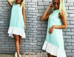 New dress 48-50 size