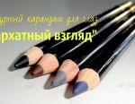 Συλλογή μολυβιών - 4 τεμ.