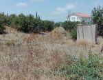 Участок в Конье, Пафос
