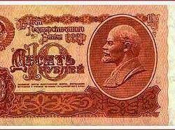 8 bills 1961