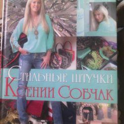 Şık şeyler Ksenia Sobchak