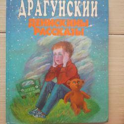 Kitap, Deniskins hikayeleri