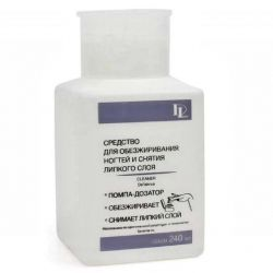 Nail degreasing fluid with pump