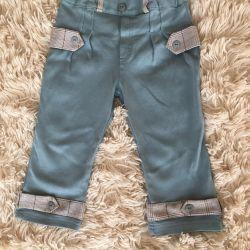 New Trousers Choupette 80cm