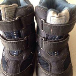 Μπότες για ένα αγόρι, Βίκινγκ