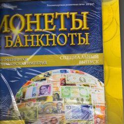 Ediție specială a revistei