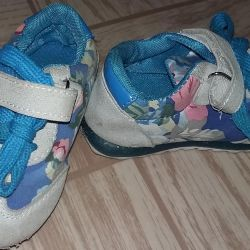 Sneakers for 2 large chocolates for children