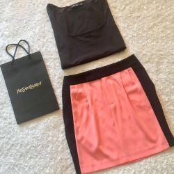 Oodgi skirt new