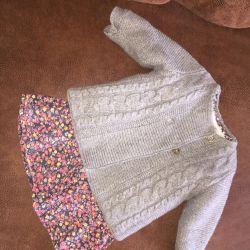 Комплект платье и кардиган