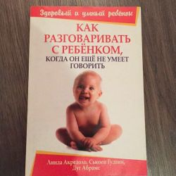 Books on the development of the baby