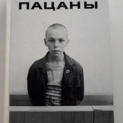 Băieți Y. Klepikov