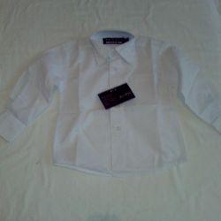 A new white shirt.