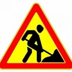 Traffic Sign 1.25