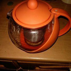 New teapot