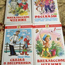 Children's books for school