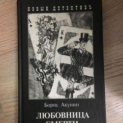 "Boris Akunin ""Mistress of Death"""