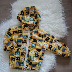 Куртка Ветровка детская