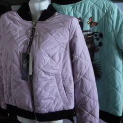 Куртки-Бомберы (распродажа)