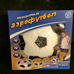 Super Toy Aerofootball