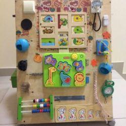 Children's educational board, bizibord