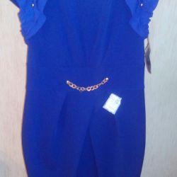 Платье р.50,распродаю много одежды
