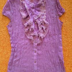 Frill μπλούζα