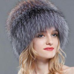 Ασήμι καπέλο αλεπού