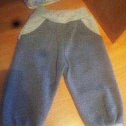 Trousers 7-12 months. Warm