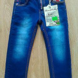 New children's jeans