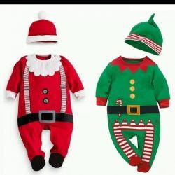 Costume Gnome and Santa