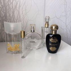 Φιάλες για άρωμα Avon Chanel 5 τεμ