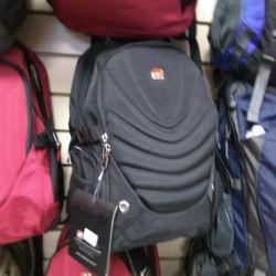 Рюкзак модель 2020. Доставка