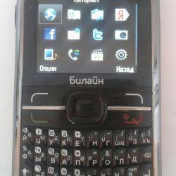 Phone alcatel билайн