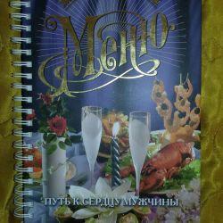 Book of Million Menu