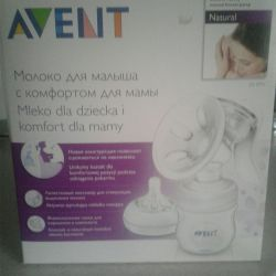 Milk pump for mother company Avent