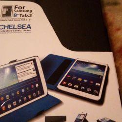 Καρτέλα Chelsea Tab 3-8 ΝΕΑ