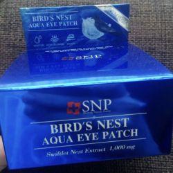Τα μπαλώματα του Iherb Bird's Nest Aqua Eye Patch SNP